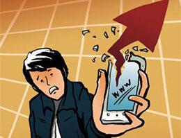 手机流量查询软件
