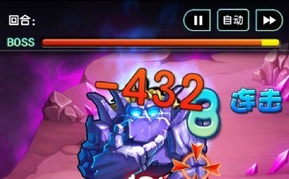 超神轨迹iOS版图1