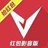 微信抢红包骑士影音iPhone版app v1.0