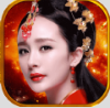 新征途手游官网IOS版 v1.8.2