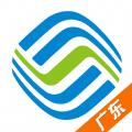广东移动网上营业厅APP