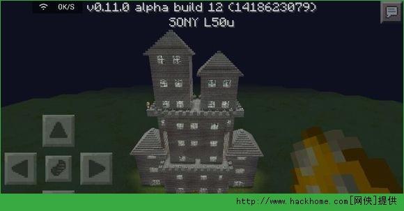 我的世界手机版0.11.0灰太狼城堡存档