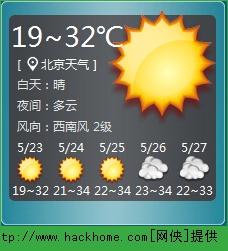 开心日历官方免费版图2: