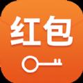 红包锁屏官网APP苹果版 v3.0.0.0