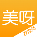 美呀美发ios手机版app(发型师端) v1.0.2