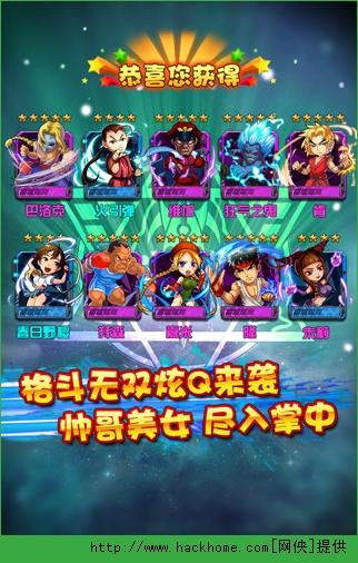 格斗无双官网iPhone/ipad最新版图5: