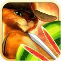 水果忍者穿靴子的猫关卡解锁IOS中文破解版(Fruit Ninja Puss in Boots) v1.0.3