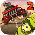 战车撞僵尸2无限金币iOS存档(Earn to Die 2) v1.0.1