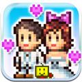 住宅梦物语无限金钱iOS破解版存档 V1.0.6