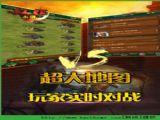 红颜水浒2官网安卓版 v2.0