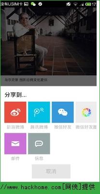 南方人物周刊app安卓版图4: