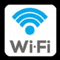 WIFI密码查看器免root安卓手机版 v2.9.9.1