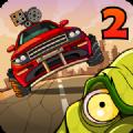 死亡战车2免费版