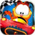 加菲猫卡丁车趣味与激情无限金币饼干破解存档 v1.0 iPhone/iPad版