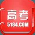 5184高考(广东高考查询)