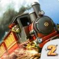3D火车危机2摩登时代游戏安卓版 v2.6.1