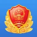 杭州消费投诉app