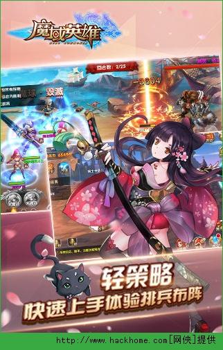 魔域英雄手游官网ios版图3: