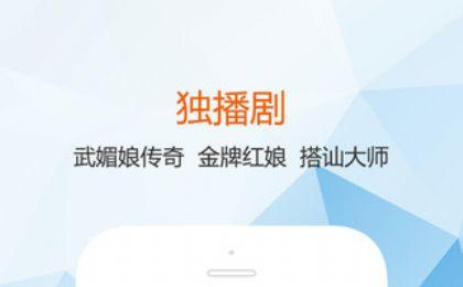 芒果TV播放器官方版图3