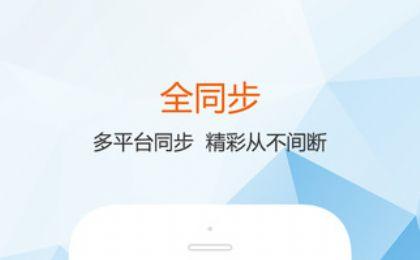 芒果TV播放器官方版图5