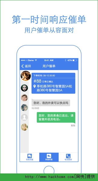 0饿了么推出饿了么小米管理系统ios版,用屏幕快捷音乐手机怎么取消餐厅手机锁图片