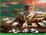 三国kill4.4.0全神将内购破解版 v4.4.1