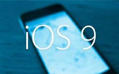 IOS9固件