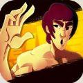 李小龙激战开启无限金币宝石破解ios版(Bruce Lee Enter the Game) v1.0.7