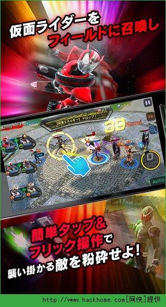假面骑士风暴英雄官网iOS苹果版图3: