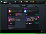 网易乱斗西游官网安卓内购破解版 v1.0.61