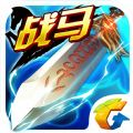 三国之刃官网安卓版 v15.0.0