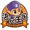 洛克王国5官网版