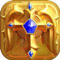 王者对决iOS版