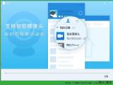 QQ7.4官方正式版 V7.4 安装版
