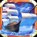 大航海时代5手游破解无限金币钻石安卓版 v2.0.1