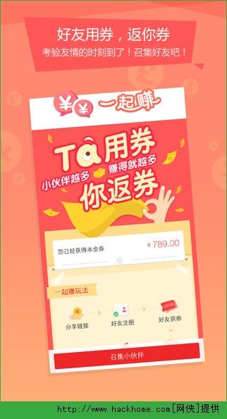 玖富钱包app官网版图4: