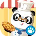 Dr Panda欢乐餐厅免费版
