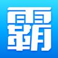 学霸君2015官方下载安卓版app v4.2.0