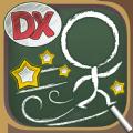 粉笔冲刺DXiOS版