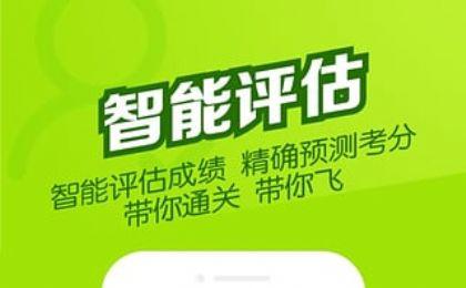 安全师万题库app图1
