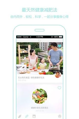 人鱼线减肥神器app怎么样?杜海涛代言人鱼线科学瘦身[图]
