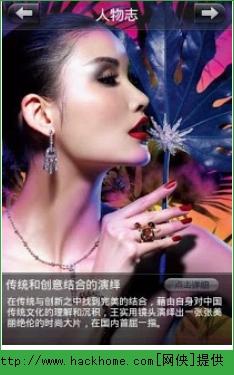 印象杂志官网app安卓版图2: