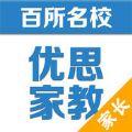 优思家教官网app v01.03