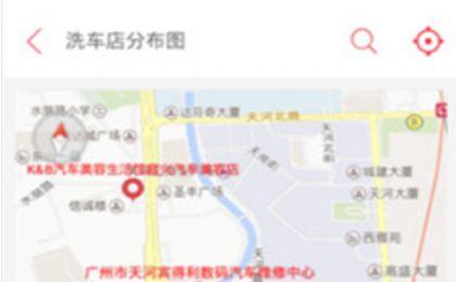枫车快手官网图3