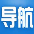 悠悠导航2015手机版app v5.3.8