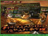 狂杀三国神将版破解版 v3.7.1