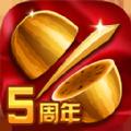 水果忍者5周年官网iOS荣耀版 v2.3.8