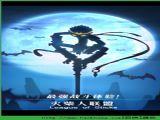 火柴人vn登场iOS版下载 v2.3
