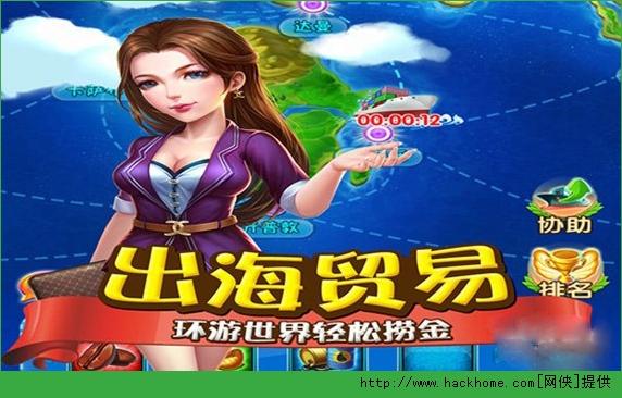 大富豪2商业大亨官网IOS版图3: