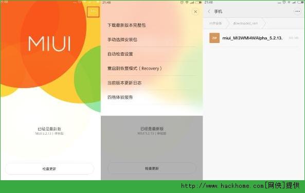 小米手机升级MIUI7系统教程(完整版)[多图]图片1